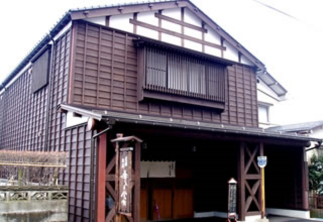 Hokkoku Highway Tsumairi Hall