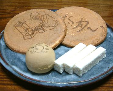 良寛さんお菓子本舗 大黒屋