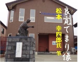 ryokanituwa