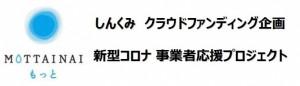 03-1.バナーA(横)